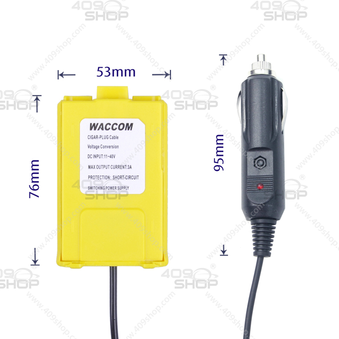 Car Battery Eliminator for Radio (Yellow)