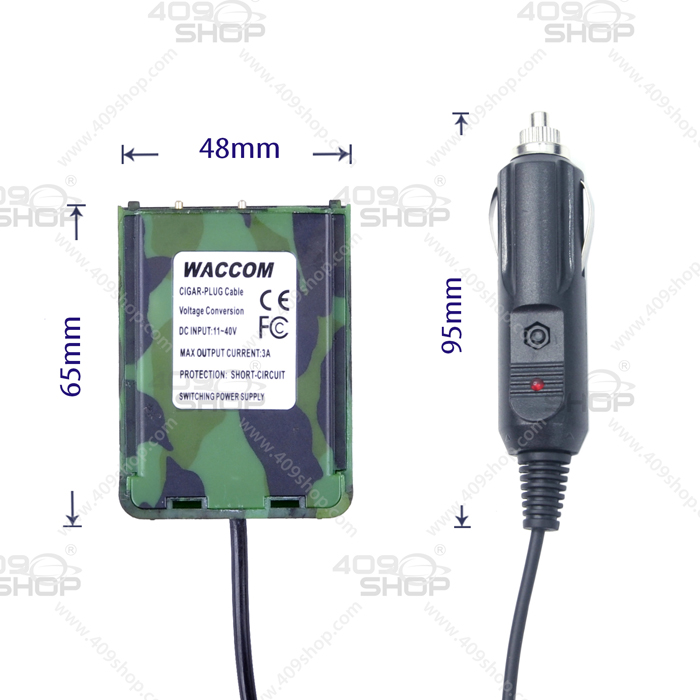 Car Battery Eliminator (Camouflage) for BAOFENG UV-3RPLUS