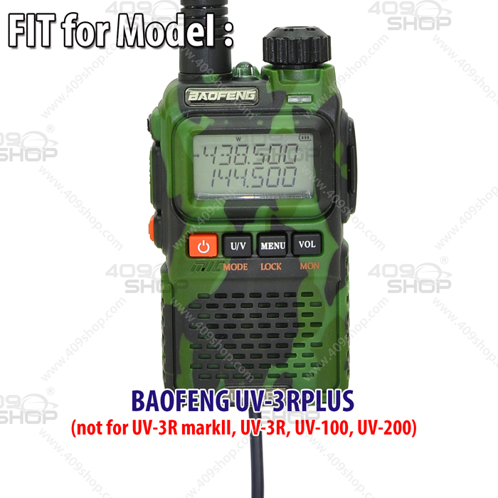Car Battery Eliminator (Camouflage) for BAOFENG UV-3RPLUS