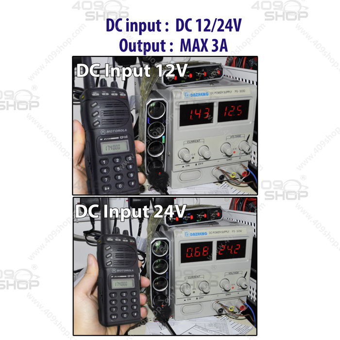 E-DC45 CAR ELIMINATOR FOR MOTOROLA GP-68