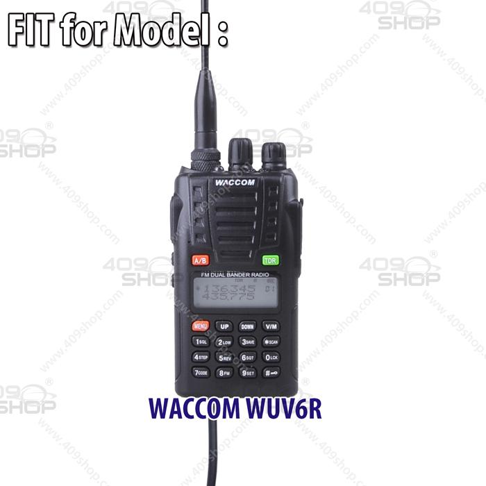 CAR BATTERY ELIMINATOR FOR WACCOM WUV6R