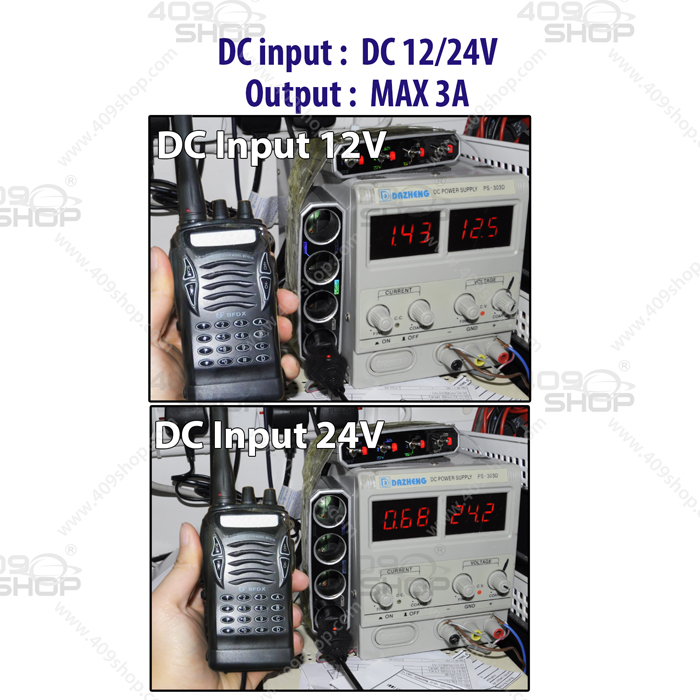 CAR ELIMINATOR FOR  BE-5118