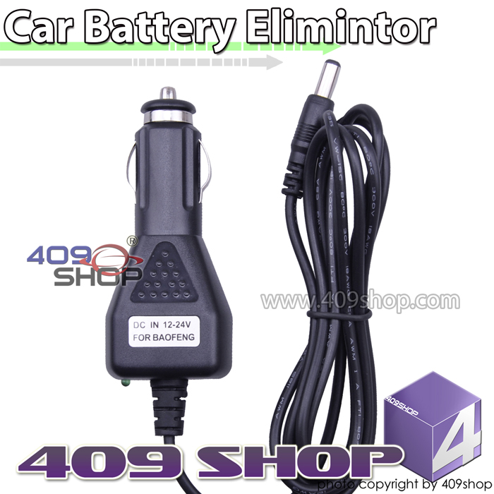 12/24V CAR ADAPTOR FOR ALL UV-5R