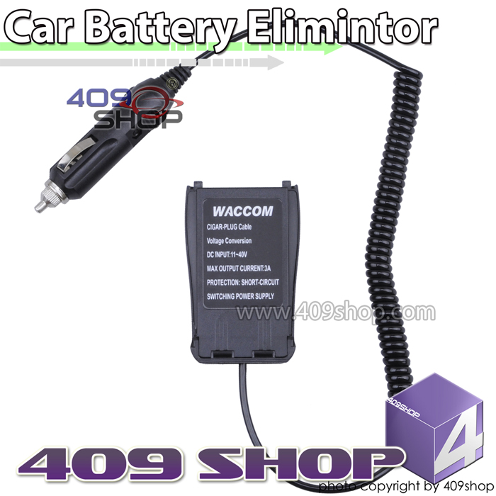 CAR BATTERY ELIMINATOR FOR  BAOFENG UVB6 UVB5