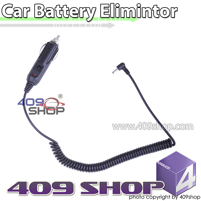 12V Car Charger Cable for FDC FD880