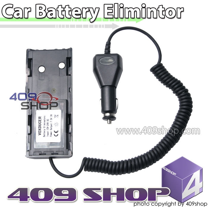 Car Eliminator for Motorola GP300