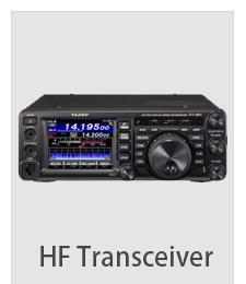 foot-hf-transceiver