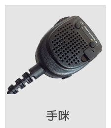 foot-speaker-mMic