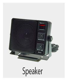 foot-speaker