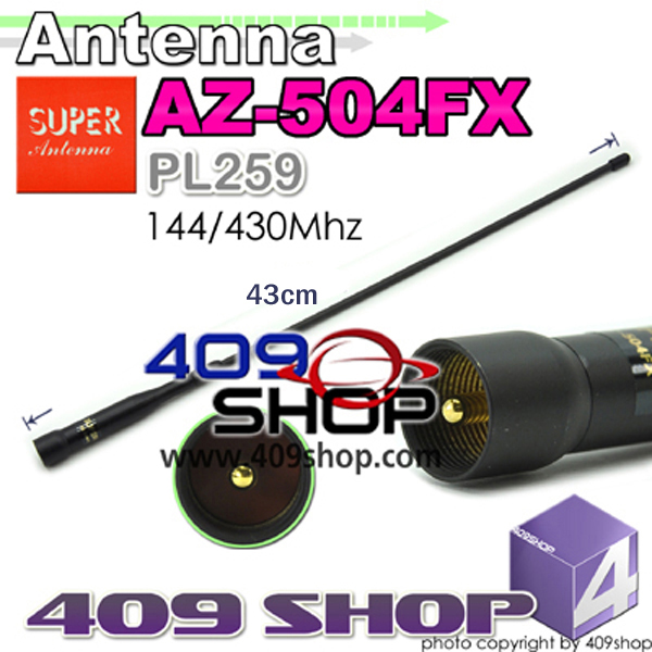 Taiwan Goods Super Antenna G-AZ504FX Mobile Antenna