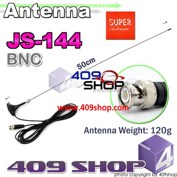 TAIWAN GOODS SUPER JS144BNC Antenna 145/435MHZ