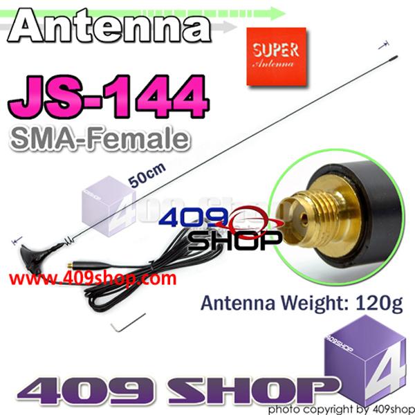 TAIWAN GOODS SUPER JS144SF Antenna 145/435MHZ