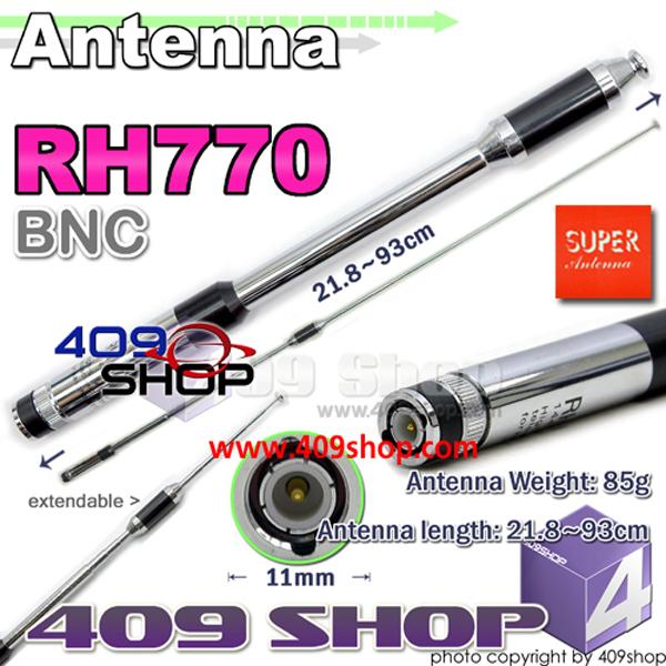 TAIWAN GOODS SUPER G-RH770BNC Antenna 144/430MHZ