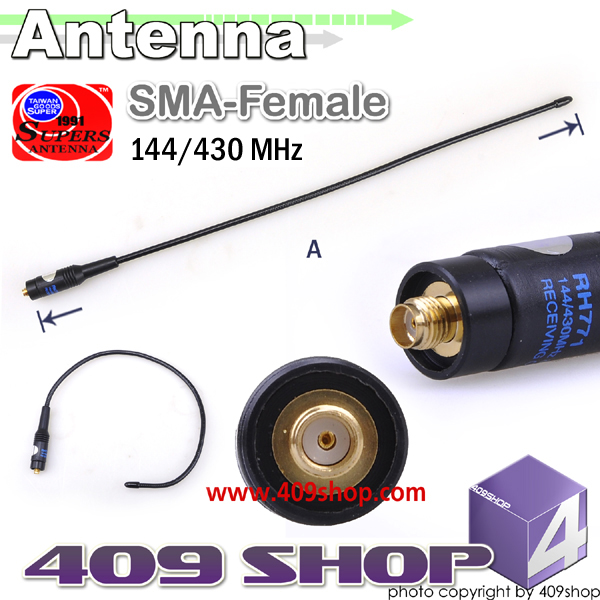 TAIWAN GOODS SUPER RH771HJ-SF Antenna 144/430MHZ