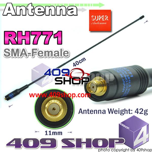 TAIWAN GOODS SUPER G-RH771SF ANTENNA SMA-Female 144/430MHZ