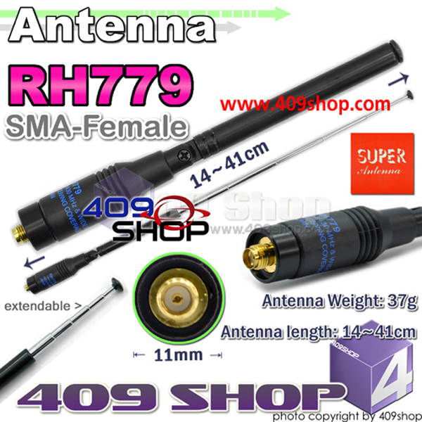 TAIWAN GOODS SUPER G-RH779SF Antenna 144/430MHZ