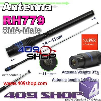 TAIWAN GOODS SUPER G-RH779SM Antenna 144/430MHZ