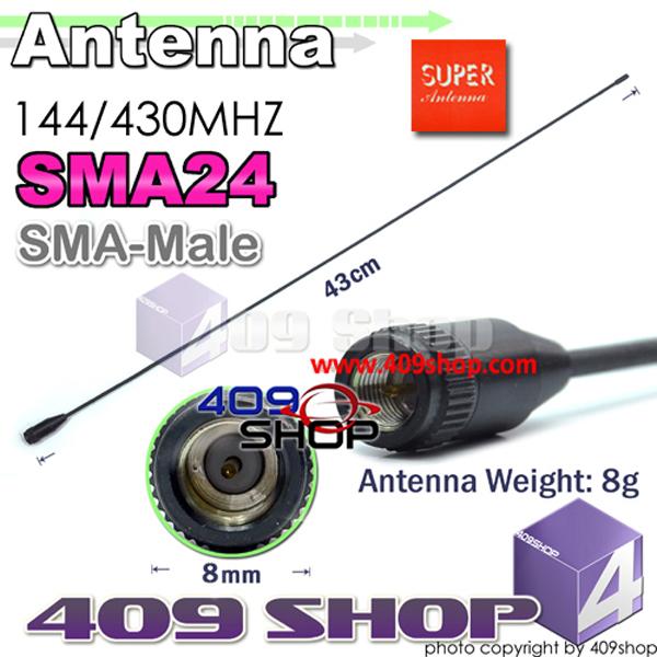 TAIWAN GOODS SUPER G-SMA24SM Antenna 144/430MHZ