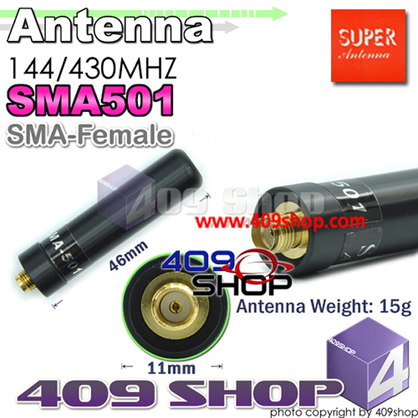 TAIWAN GOODS SUPER G-SMA501SF Antenna 144/430MHZ