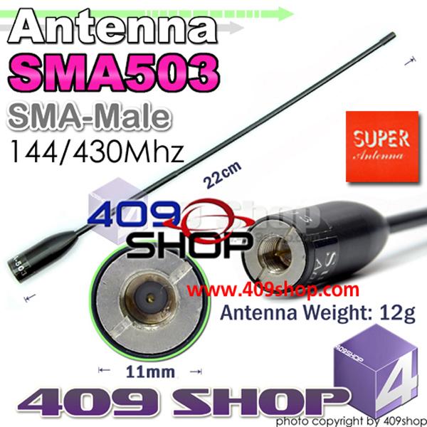 TAIWAN GOODS SUPER G-SMA503SM 144/430MHZ Antenna