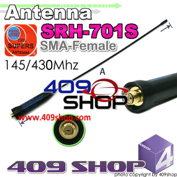 TAIWAN GOODS SUPER G-SRH701SSF Antenna 144/430MHZ