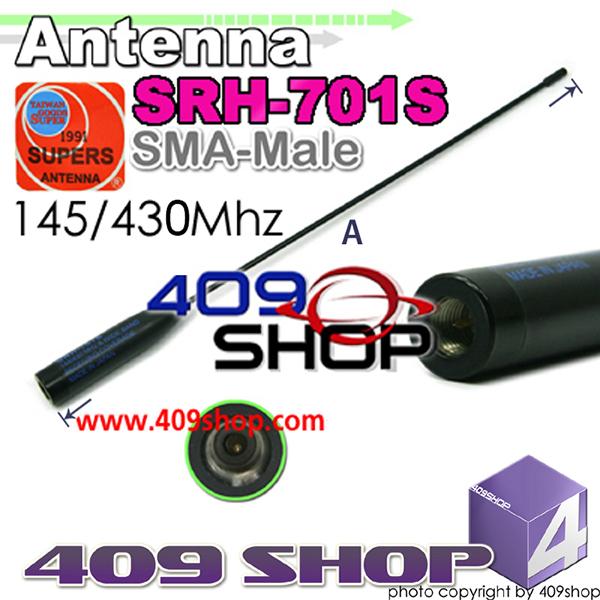TAIWAN GOODS SUPER G-SRH701SSM Antenna 144/430MHZ