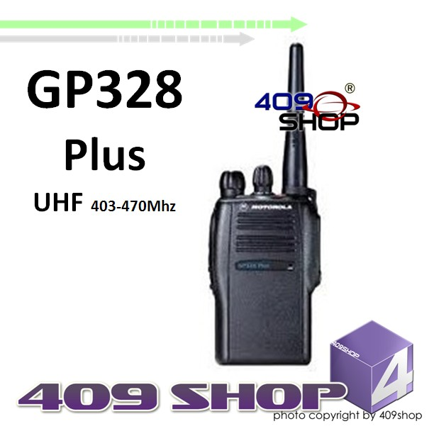 Motorola GP328 Plus UHF 403-470Mhz Radio