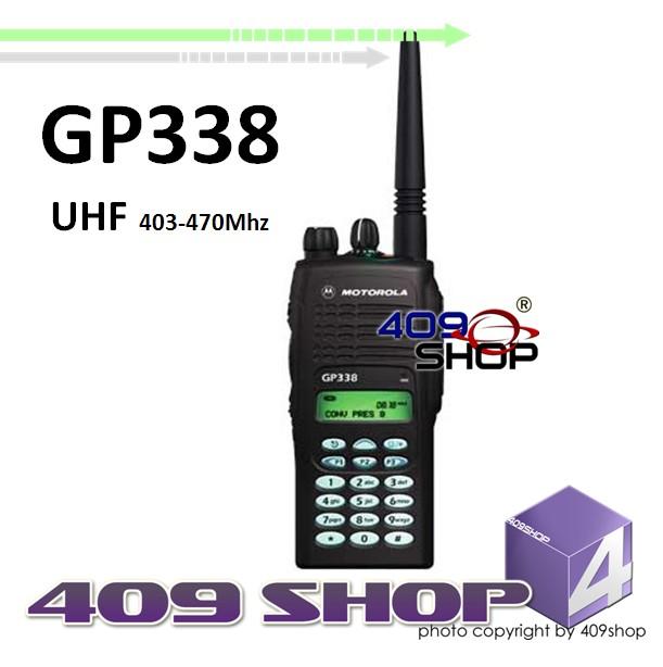 Motorola GP338 UHF 403-470Mhz Portable Transceiver
