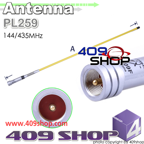 HH-509F (YELLOW) 144/435MHZ PL259 ANTENNA