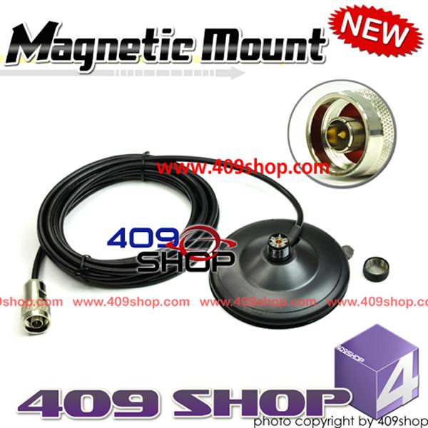 SURMEN 10CM MAGNETIC MOUNT