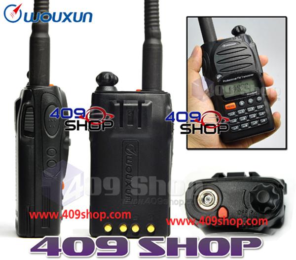 10 x Wouxun KG-699E HF 66-88mhZ Two-way Radio with earpiece
