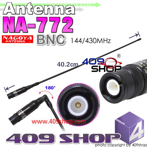 NAGOYA NA-772 BNC 144/430MHZ ANTENNA
