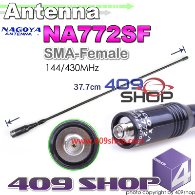 NAGOYA NA-772 SMA-FEMALE 144/430MHZ ANTENNA