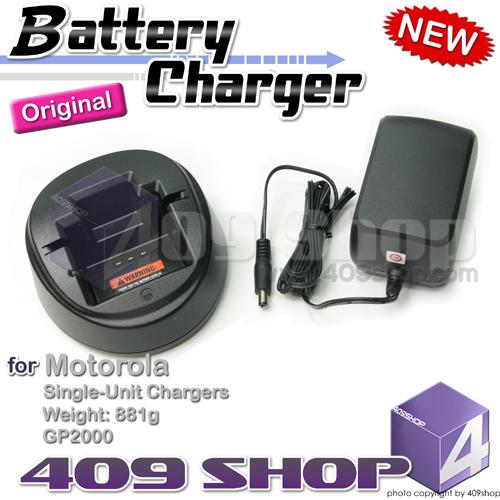 Single-Unit Chargers for Motorola GP2000