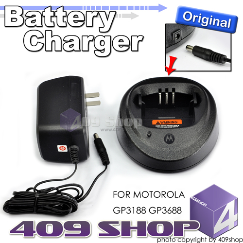 Motorola Original Charger PMTN4096A for GP3188 GP3688
