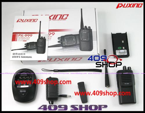 PX-999