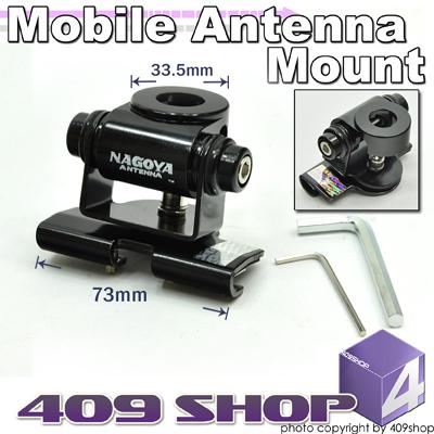 Nagoya RB-400V Mobile antenna mount Black for Mobile Radio
