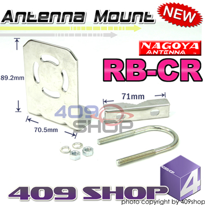 NAGOYA RB-CR antenna Mount for Mobile Radio