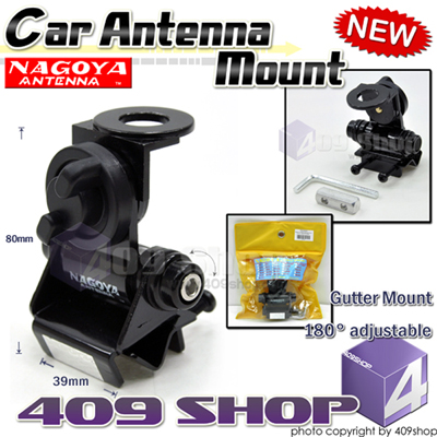 NAGOYA RB300 Antenna Mount for Mobile Radio