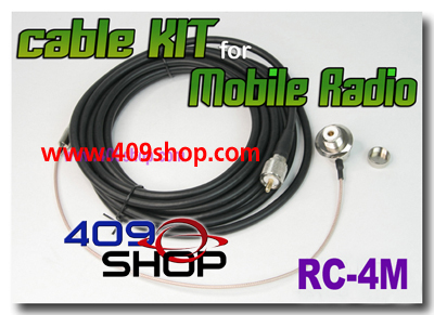 RC-5MB-259-4 4M (Black) SO239 to PL259 EXTEND CABLE for Mobile radio