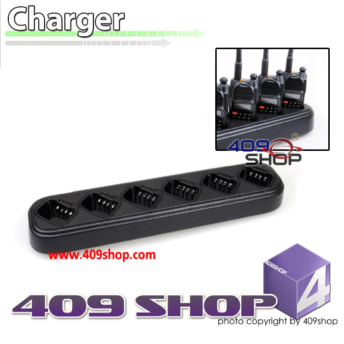 Six-Way Charger for WONXUN KG-699 KG-UVD1P