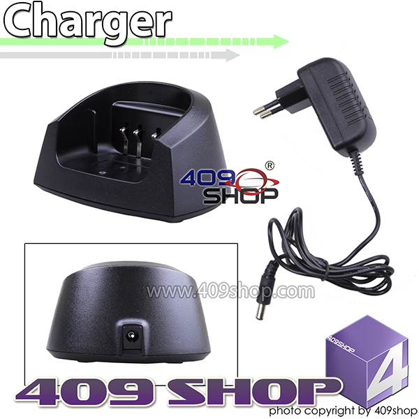 CHARGER FOR TYT THUV6R