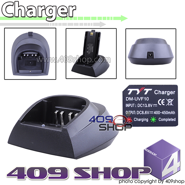 CHARGER FOR TYT DM-UVF10