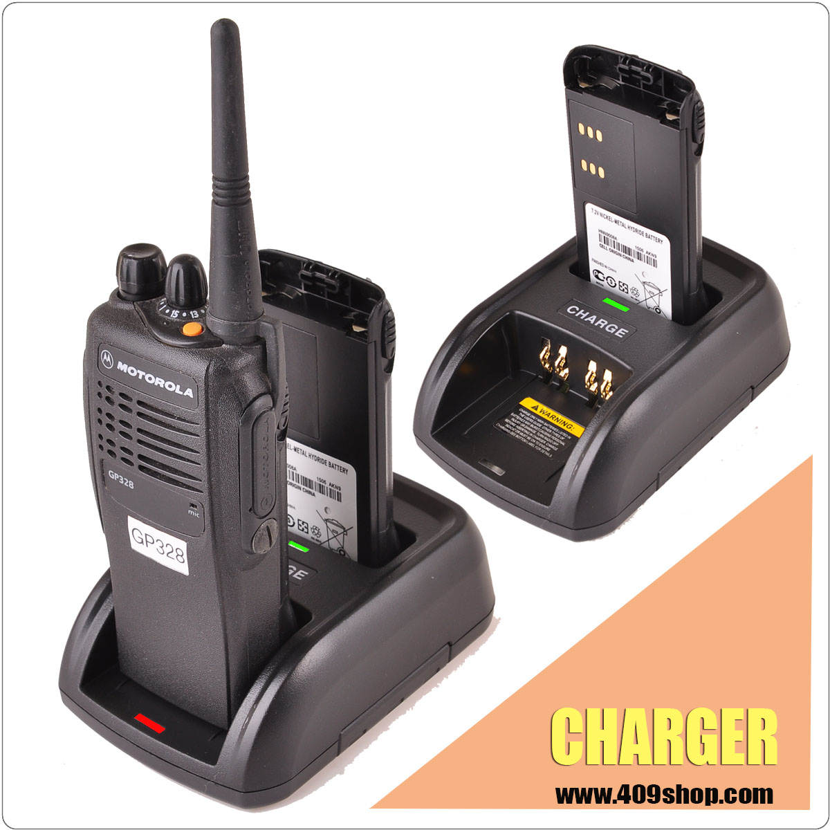 motorola-GP-328-charger