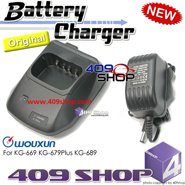 WOUXUN Original DESKTOP Charger (New version)