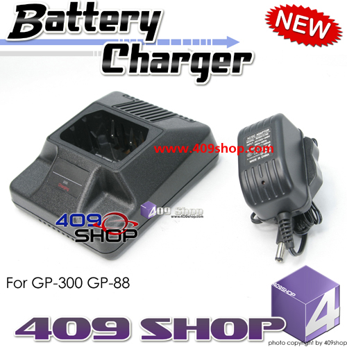 Over night  Desktop Charger for GP-300 GP-88