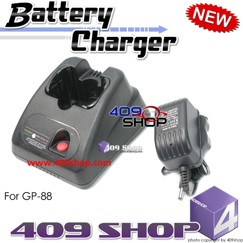 Over night  Desktop Charger for GP-68