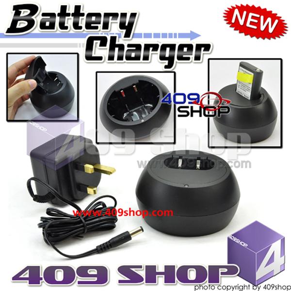 MOTOROLA FRS alternative fast charger