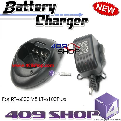 Desktop Charger for RT6000 V8 LT6100plus