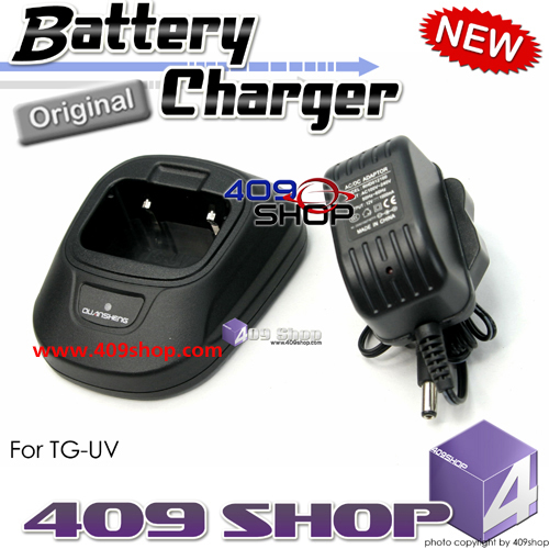 Desktop Charger + PSU for TG-UV TGUV2